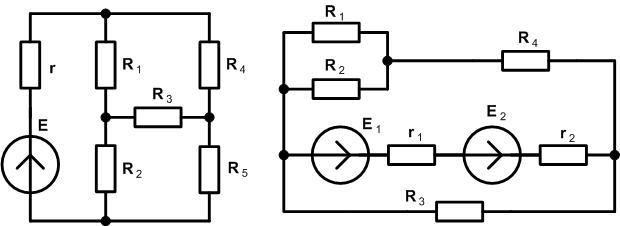 Классификация электрических