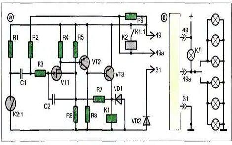 Схема реле поворотов Лампы